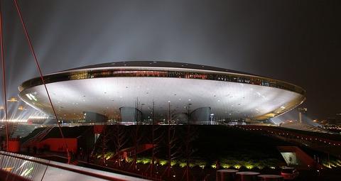 1200px-Shanghai_Expo_Cultural_Center