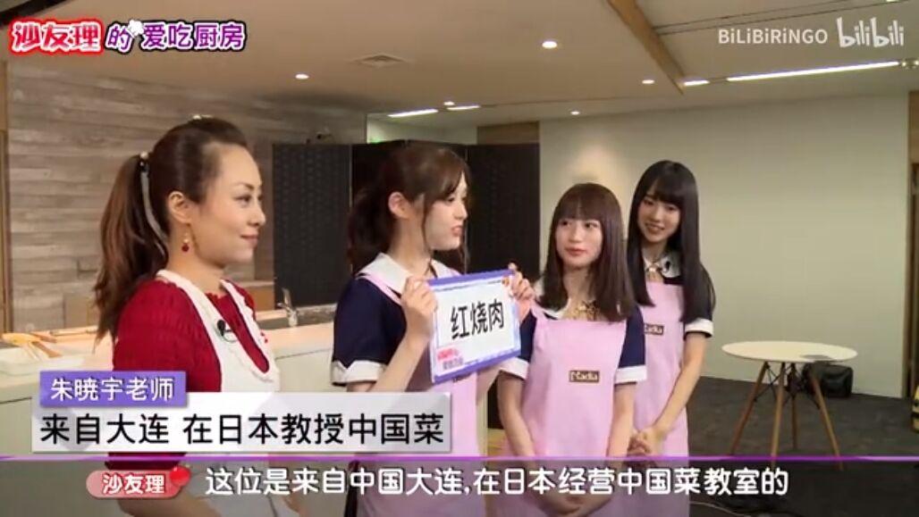 Bilibili アメトーーク 動画