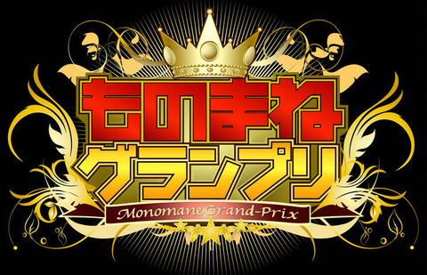 news_header_monomane_logo