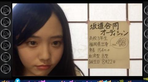 乃木ヲタに人気!『SR坂道合同オーディション』35番と43番がこちら!!!【乃木坂46】