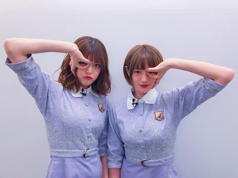 メンバーとツーショットの中田花奈