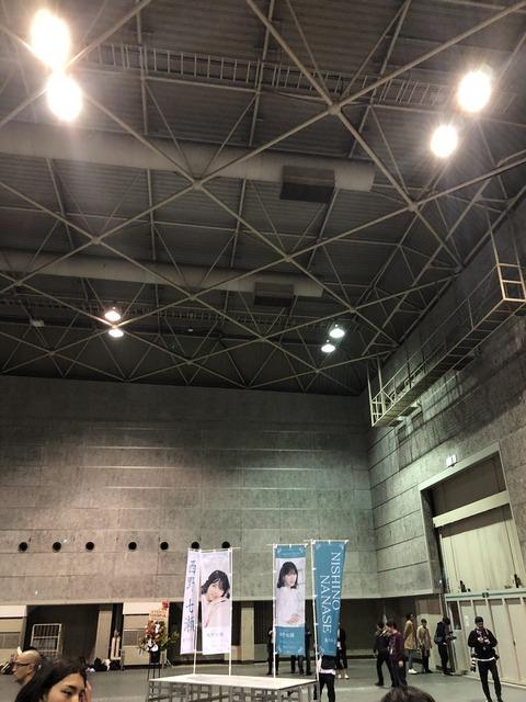 西野七瀬『卒業セレモニー』に今野義雄も登場!西野「みなさん本当に ありがとうござました・・・」【乃木坂46】