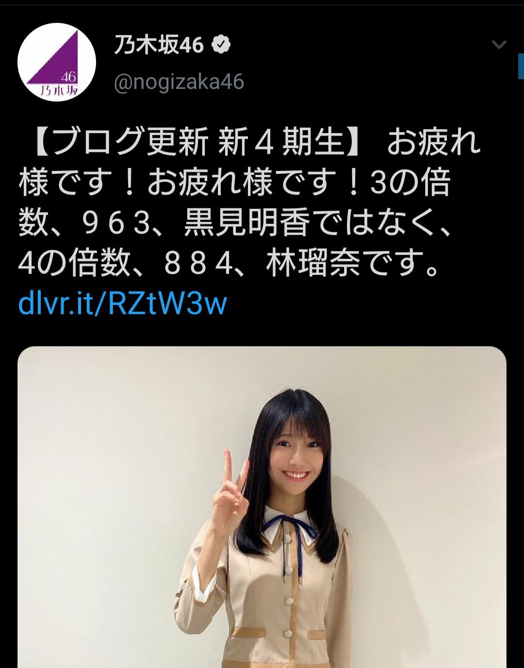 フェイク 動画 乃木坂