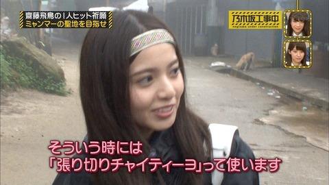 【乃木坂46】ファンが選ぶ‼歴代で『好きなヒット祈願』と言えば????