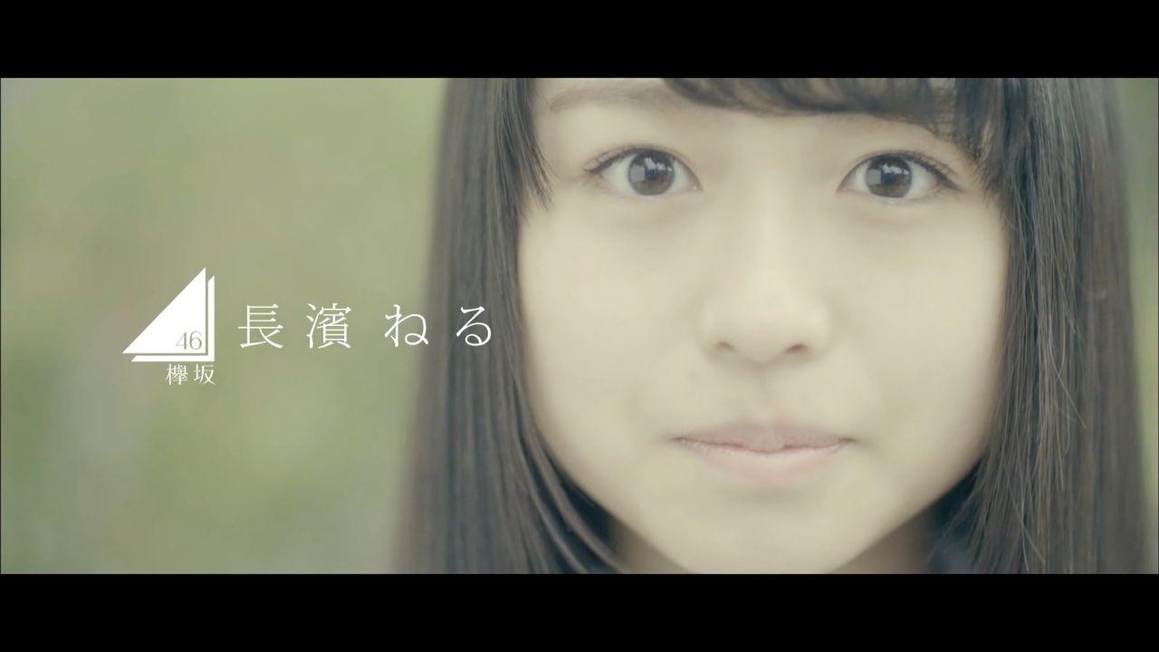 欅坂46 ねる 平手 冬優花 欅坂について書いた記事をまとめてみよう