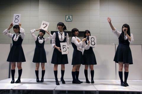 140920_zenaku_nagoya2