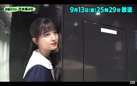 スクリーンショット 2019-09-11 21.58.52