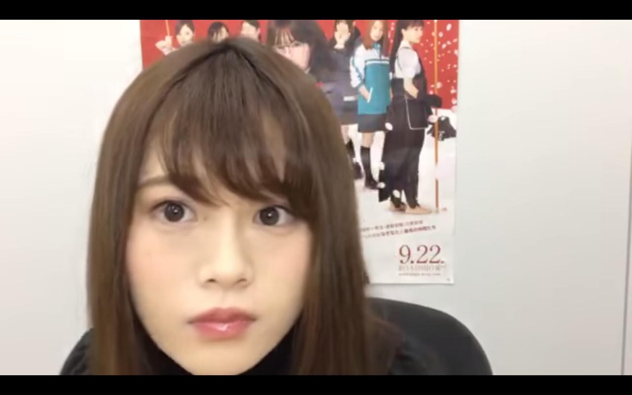 乃木坂46】ショールーマー山崎怜奈がすっぴん風メイクで配信 ...