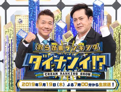 スクリーンショット 2019-09-18 21.48.11
