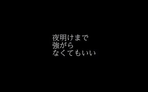 スクリーンショット 2019-09-04 20.56.44