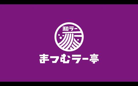 スクリーンショット 2019-07-24 22.12.48