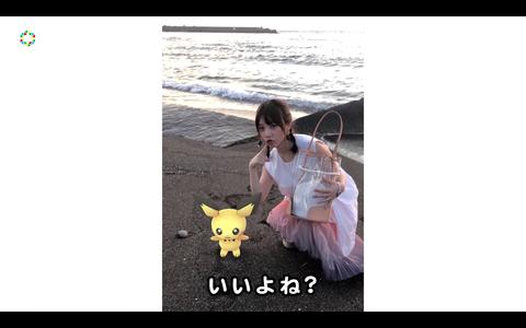 スクリーンショット 2019-09-01 13.52.29