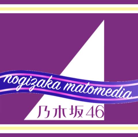 medialogo1