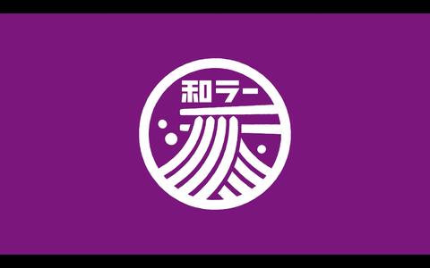 スクリーンショット 2019-07-10 22.01.55