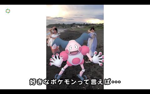 スクリーンショット 2019-09-01 13.52.18