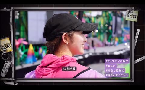 スクリーンショット 2019-09-09 23.05.25