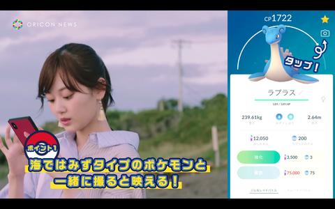 スクリーンショット 2019-09-01 13.51.53