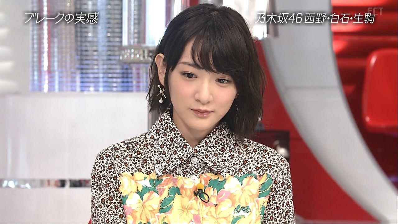 おしゃれイズムに出演したの生駒里奈さん