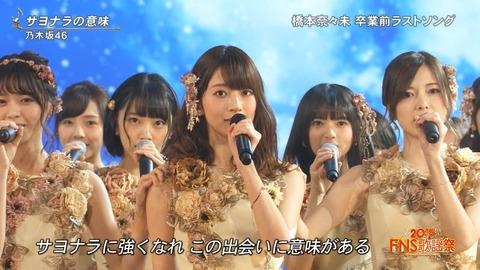 【速報】 乃木坂46、FNS歌謡祭2週連続出演決定!!