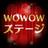 乃木坂46日記(6/11-6/17)