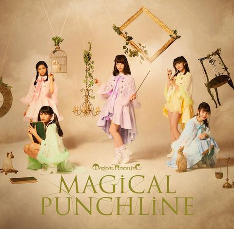 【雑記】マジカル・パンチライン、まねきケチャ、ミライスカート・・・最近気になるアイドルグループについて