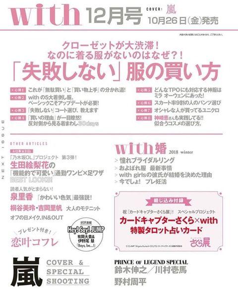 【乃木坂46】生田絵梨花が『OL』に!?キタ━━━━(゚∀゚)━━━━!!!