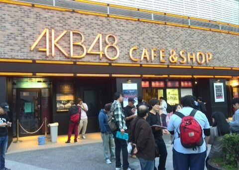 【悲報】AKBカフェ閉店のお知らせ・・・