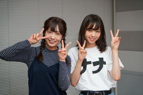 【乃木坂46】西野七瀬 ANNでバナナマンの『ナナTシャツ』を着用!可愛いなwww