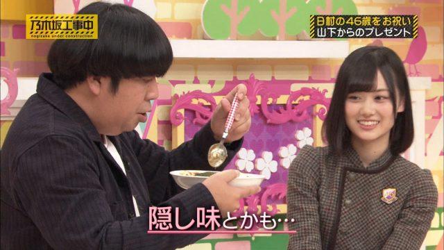 【乃木坂46】モバメがオススメのメンバー教えて!