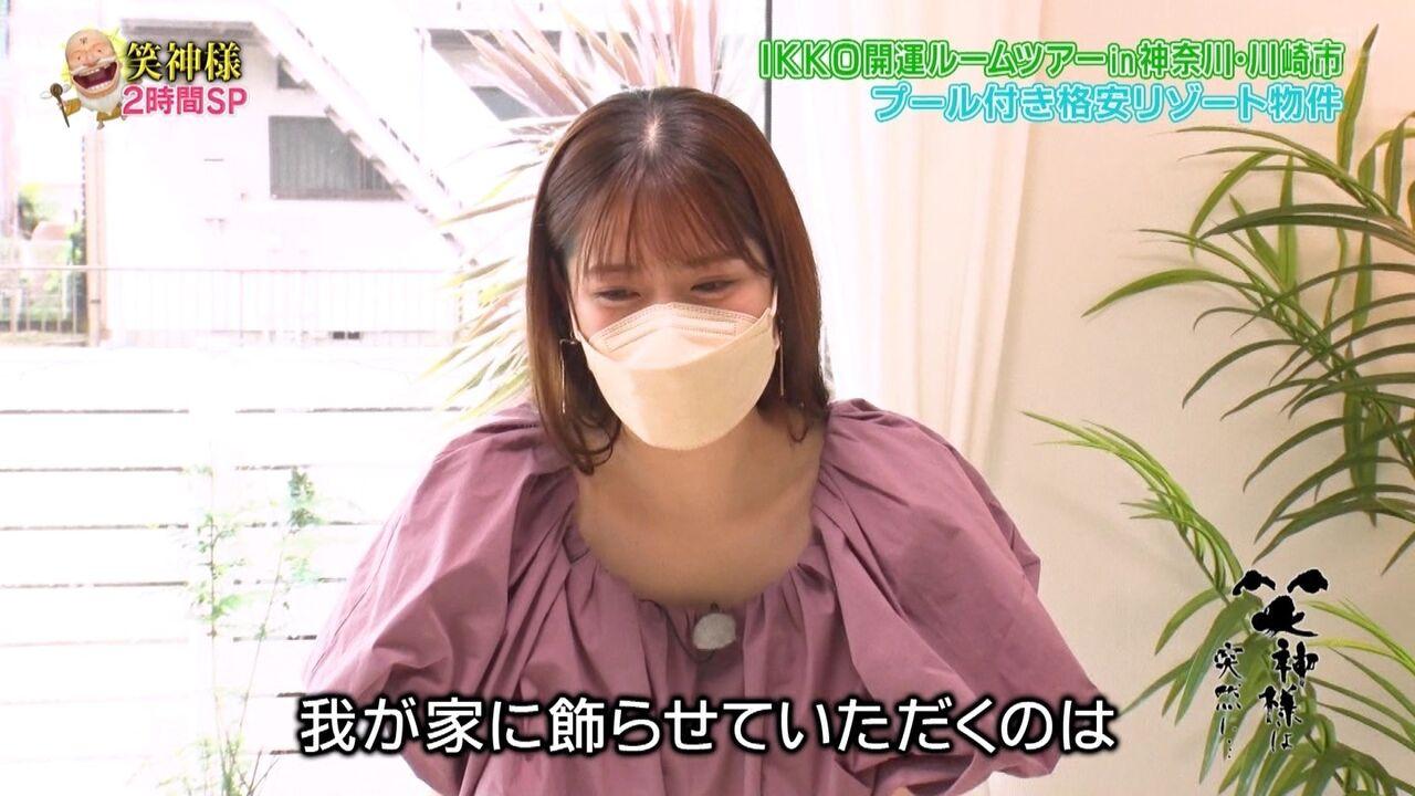 【笑神様】松村沙友理「私お寿司でほんまに『えんがわ』しか食べへんくらい『えんがわ』がめっちゃ好き」