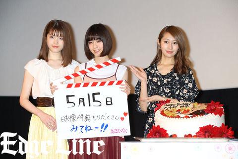 【乃木坂46】ケーキでかすぎw『あさひなぐ』Blu-ray&DVD発売記念イベントの模様が公開!!!