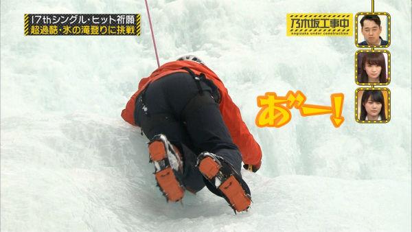【乃木坂46】氷瀑を登る乃木坂ちゃん達の○○○画像集www