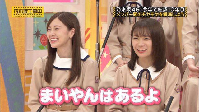 【乃木坂46】東京でコロナ感染220人越え。まいやんの卒コンは…もう無観客配信…?