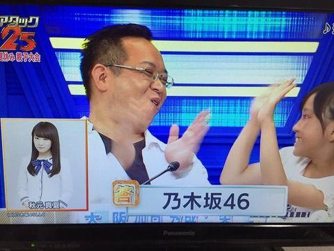 【乃木坂46】秋元真夏『アタック25』のクイズに登場www!問題「まなったんの愛称でも知られる…」