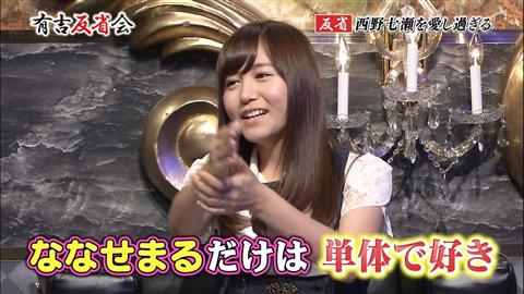 【総選挙】西野七瀬ファンの大場美奈は今年こそAKB選抜に入れるか?