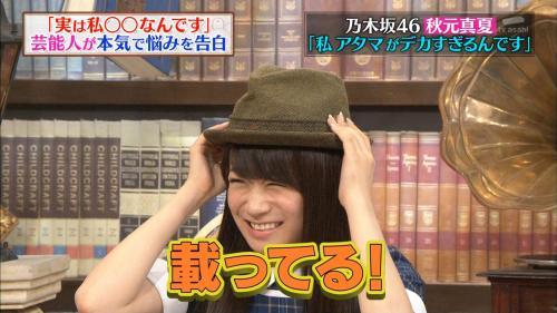 真夏さん出演の「中居正広のミになる図書館」乃木坂内の鉄板ネタを披露するも…