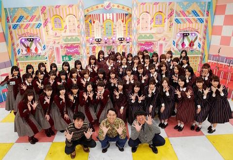 【乃木坂46】坂道シリーズ『総合力ランク』をつけてみた結果・・・【欅坂46】