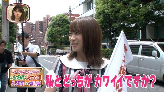 【乃木坂46】秋元真夏(25)、一般人イケメンに急接近wwwww(画像あり)