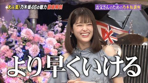 【正直】松村沙友理は現在何番人気くらいなの???