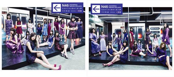 乃木坂46 3rdアルバムの特典映像「ドキュメンタリー2016」「野中の動画」に映ってるメンバー
