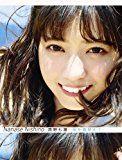 乃木坂46日記(9/26-10/2)
