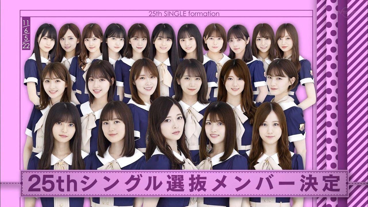 【乃木坂46 8thバスラ】25thシングル「しあわせの保護色」初披露