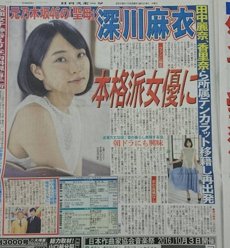 麗奈 (女優)の画像 p1_15