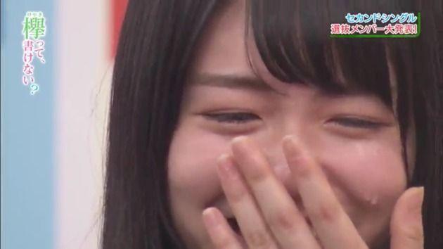 【欅坂46】世界一美しい涙がコチラ...(画像あり)