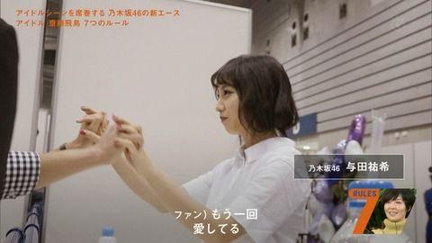 【衝撃】握手会よりコスパのいい約1000円の使い方といえばコレだよなwwwwwww