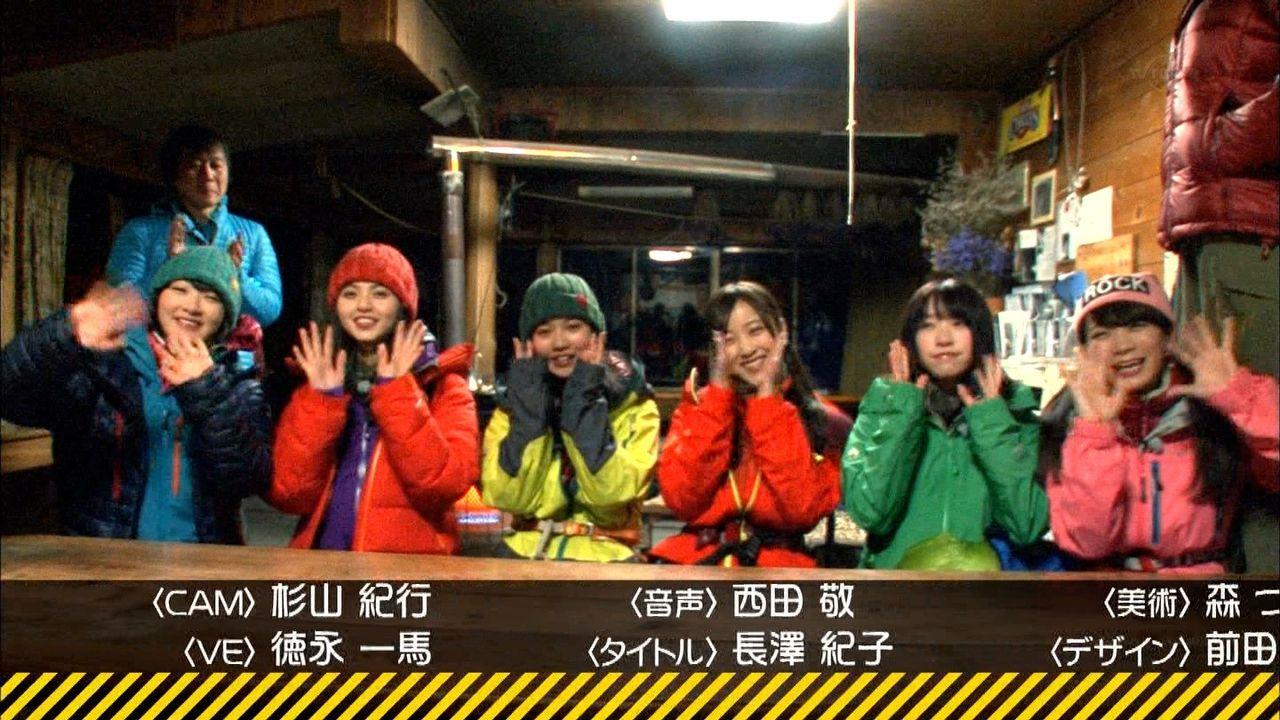 【乃木坂46】17thヒット祈願が尻フィーバーだった件!!!