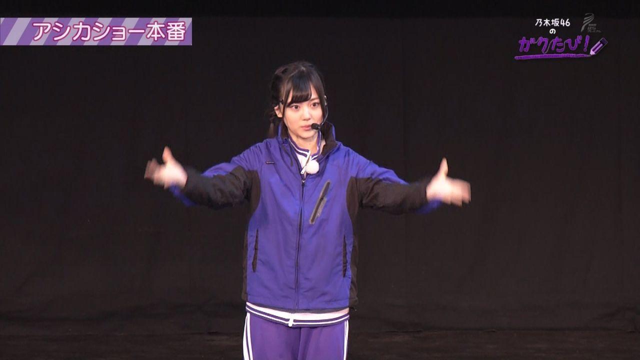 【乃木坂46のガクたび!】アシカショーで山下美月プロデュース「ダンケシェーン」ダンスショー