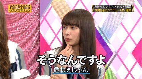 【無能】鈴木絢音って稀に見る無能だよな・・・