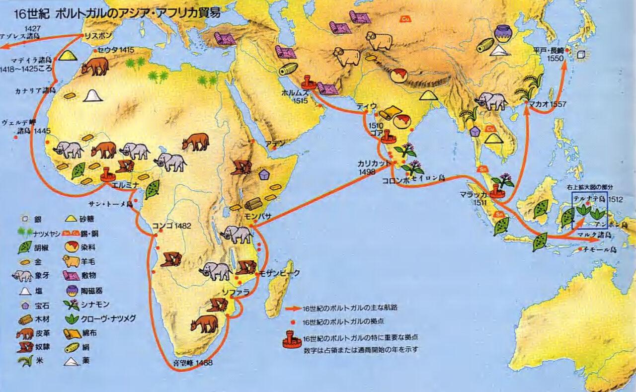 1498 年 に インド 航路 を 発見 した バスコ ダ ガマ の 出身 国 は どこ