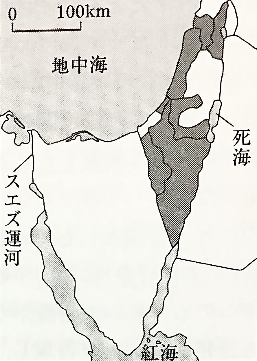 パレスチナ問題《2007年・慶應大(経済)》 : 深夜大学世界史ゼミ